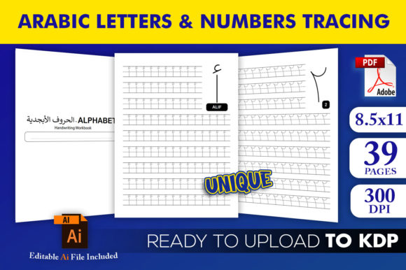 Arabic Letters, Numbers Tracing Workbook Graphic