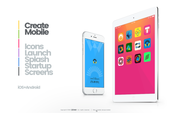 Print on Demand: Mobile Design Creator ( Full & Free ) Graphic Graphic Templates By creator