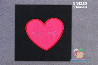 Valentine Heart Applique Pattern Valentine's Day Embroidery Design By embroiderydesigns101