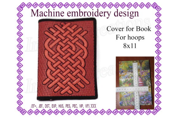 Cover for Book Celtic Pattern -  in the Hoop Embroidery