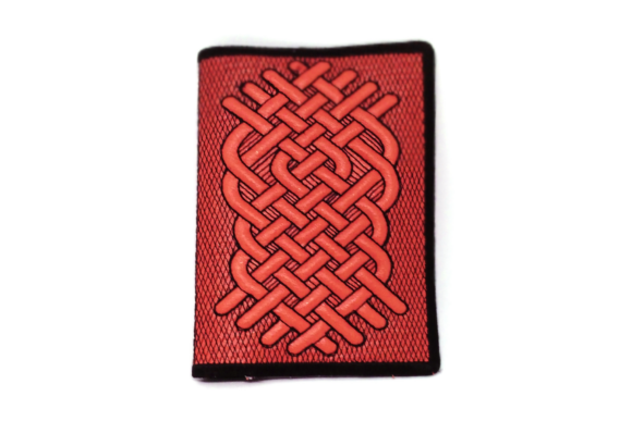 Cover for Book Celtic Pattern -  in the Hoop Embroidery Download