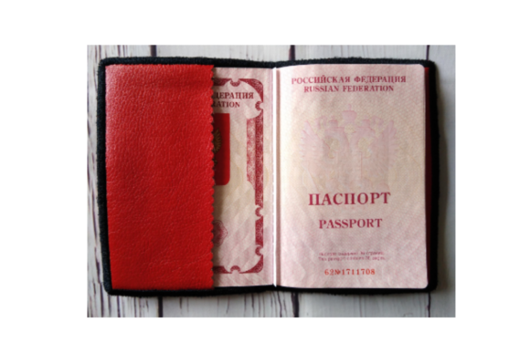Passport Cover - in the Hoop Embroidery Item