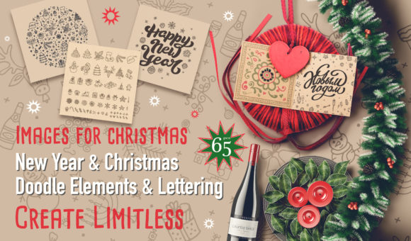 Christmas New Year Hand Drawn Doodle 65 Graphic Illustrations By fantrazy