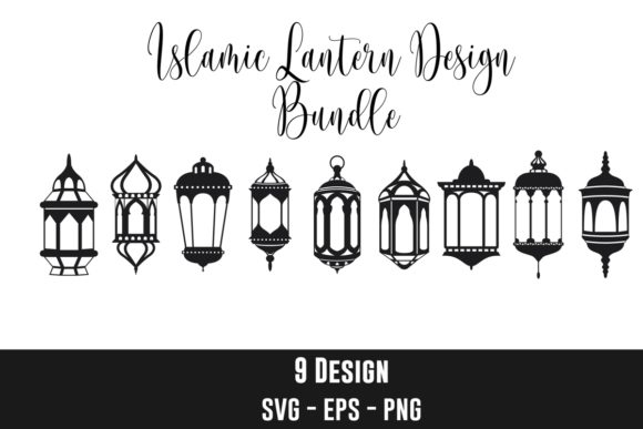9 Islamic Lantern Pattern Clipart Graphic Crafts By creation