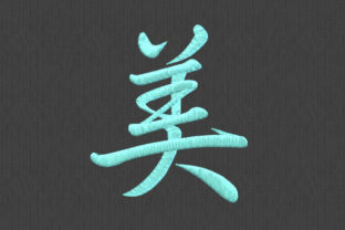 Beauty Japanese Kanji ITH Asia Embroidery Design By DNE embroidery