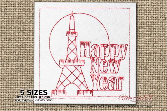 Happy New Year Firework Sparkle over Tokyo Tower Backgrounds Embroidery Design By Redwork101