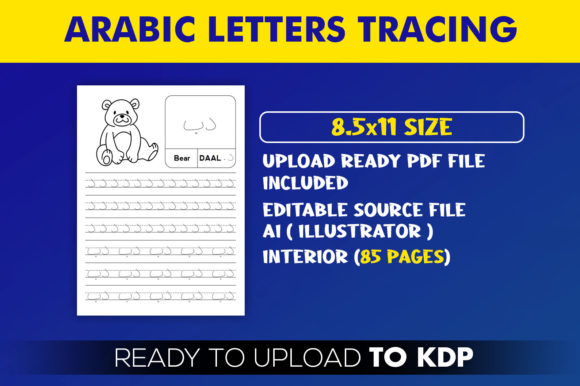 Arabic Letters Tracing Book KDP Interior Graphic Download