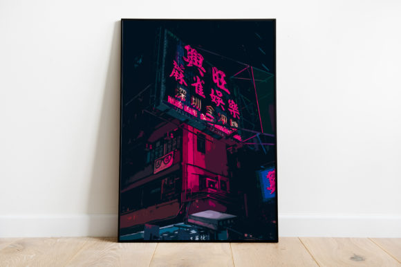 Print on Demand: Japanese Kanji Neon Watercolor Graphic Illustrations By Silenic.co