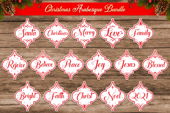 Christmas Arabesque Bundle, Ornament Svg Graphic Crafts By All About Svg