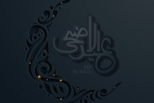 Eid Al Adha Greeting Card Background Grafik Hintegründe von inkwellapp