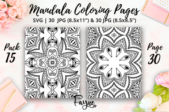 Print on Demand: Adult Mandala Coloring Pages Pack 15 Graphic Coloring Pages & Books Adults By Fayne