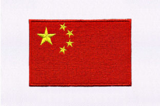China Flag Design Asia Embroidery Design By DigitEMB