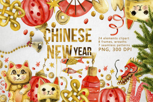 Chinese New Year Illustration Graphic Illustrations By By Anna Sokol