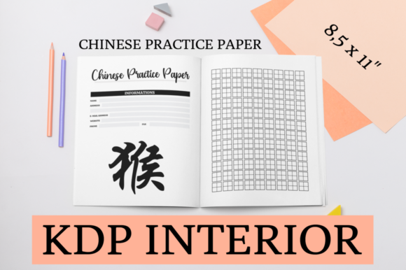 Print on Demand: Chinese Practice Paper | KDP Interior Graphic KDP Interiors By KDP Mastermind
