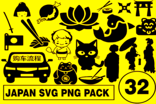 Print on Demand: Japan Pack Design Pack  Graphic Illustrations By CactusTreeDesigns
