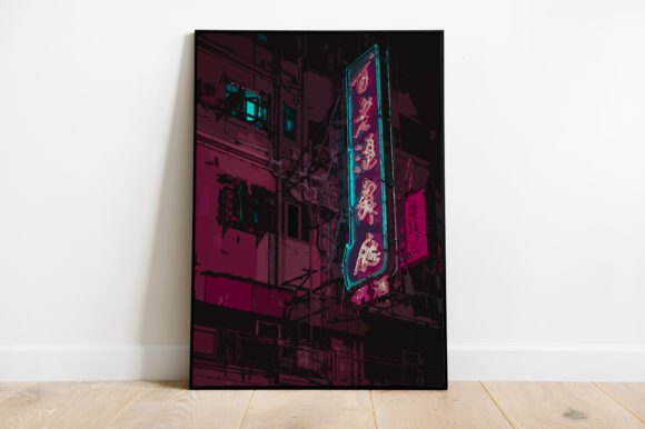 Print on Demand: Kanji Neon Japanese Watercolor Graphic Photos By Silenic.co