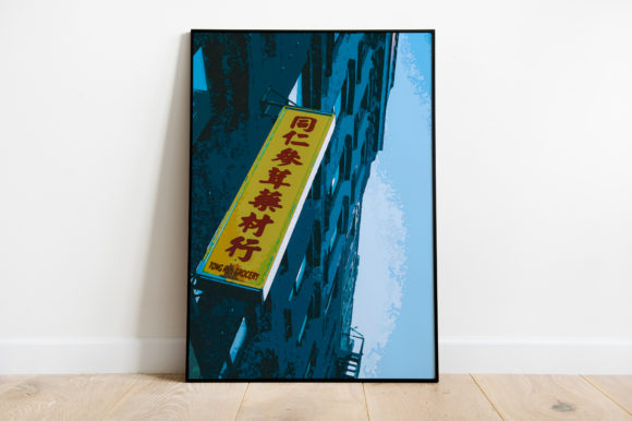Print on Demand: Japanese Kanji Street View Watercolor Graphic Illustrations By Silenic.co