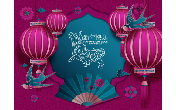 Chinese New Year 2021 Year of the Ox Gráfico Ilustraciones Por Aghiez