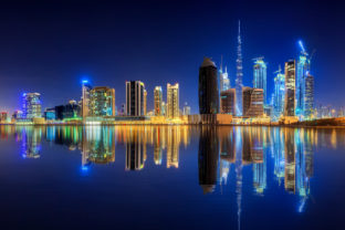 Night City in Water Reflection Graphic Architecture By impresstore
