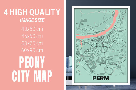 Perm - Russia Peony City Map Graphic Photos By pacitymap
