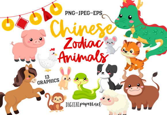 Print on Demand: Chinese Zodiac Animals Graphic Illustrations By DigitalPapers