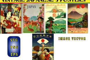 Print on Demand: VINTAGE JAPANESE 5 POSTERS Graphic Illustrations By kdp Edition