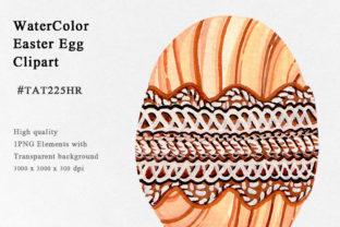 Wood Easter Egg Watercolor Clipart Graphic Illustrations By Tat225hr