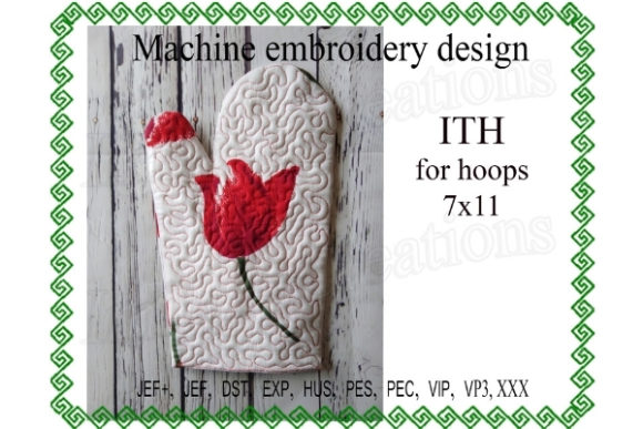Potholder in the Hoop Sewing & Crafts Embroidery Design By ImilovaCreations