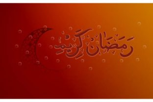 Ramadan Kareem Background , Calligraphy Graphic Backgrounds By ninik.studio