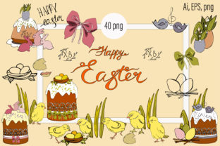 Print on Demand: Easter Clipart, Easter Chick Graphics Graphic Illustrations By ElenaZlataArt