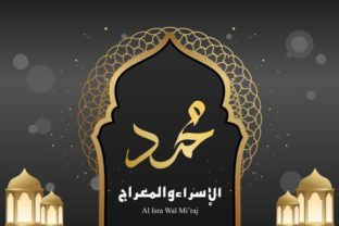 Print on Demand: Al-isra Wal Mi'raj Means the Night Gráfico Logos Por DEEMKA STUDIO