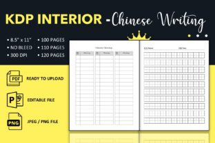 Print on Demand: Chinese Writing Practice Notebook - KDP Graphic KDP Interiors By KDP King
