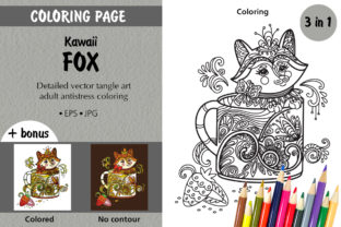 Tangled Kawaii Fox in Cup Coloring Graphic Coloring Pages & Books Adults By Alinart