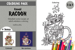 Tangled Kawaii Racoon in Cup Coloring Graphic Coloring Pages & Books Adults By Alinart