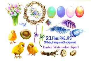 Easter Watercolor Clipart Graphic Illustrations By Marine Universe
