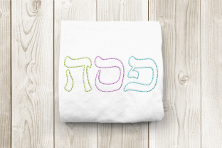 Linework Pesach Passover Holidays & Celebrations Embroidery Design By DesignedByGeeks