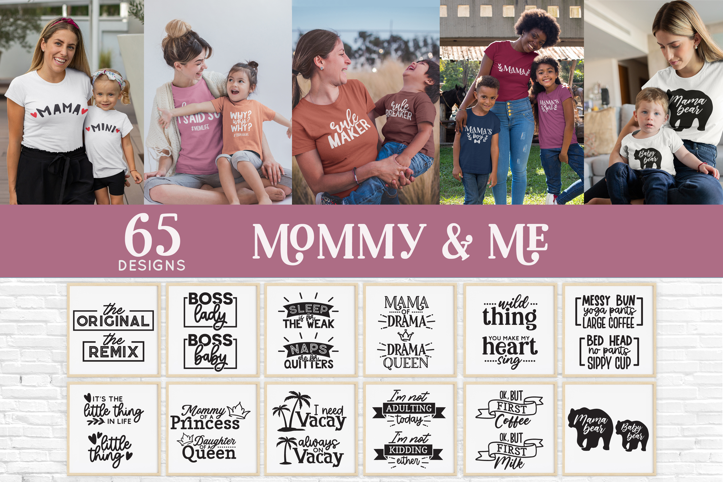Mommy and Me Outfits Svg Bundle SVG File