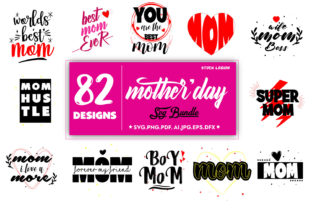 82 Mothers Day Illustrations/Quotes Bundle Graphic Objects By sidd77