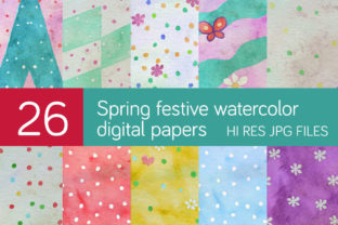 Print on Demand: 26 Summer Festive Watercolor Backgrounds Graphic Backgrounds By Milaski