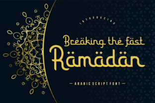 Print on Demand: Breaking the Fast Ramadan Display Font By Rizkky (7NTypes)