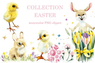 Collection Watercolor Easter Graphic Illustrations By Мария Кутузова