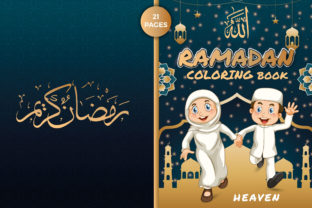 Ramadan Color Book KDP Interior for Kids Graphic KDP Interiors By Graphicsaiful