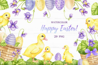 Duck and Chick Watercolor Clipart Graphic Illustrations By SipkaDesigns