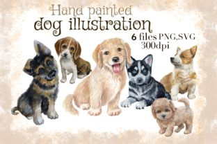 Print on Demand: Dog Portraits Clipart,puppies Clipart Graphic Illustrations By Marine Universe