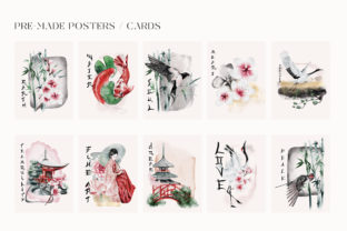 Print on Demand: Japanese Huge Collection Plus BONUSES! Graphic Illustrations By Busy May Studio 11