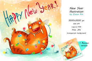 Print on Demand: New Year Tiger Illustration (Eng, Rus) Graphic Illustrations By Zooza Art