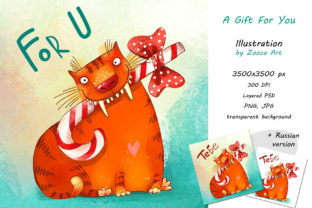 Print on Demand: A Gift for You - Tiger Illustration Graphic Illustrations By Zooza Art